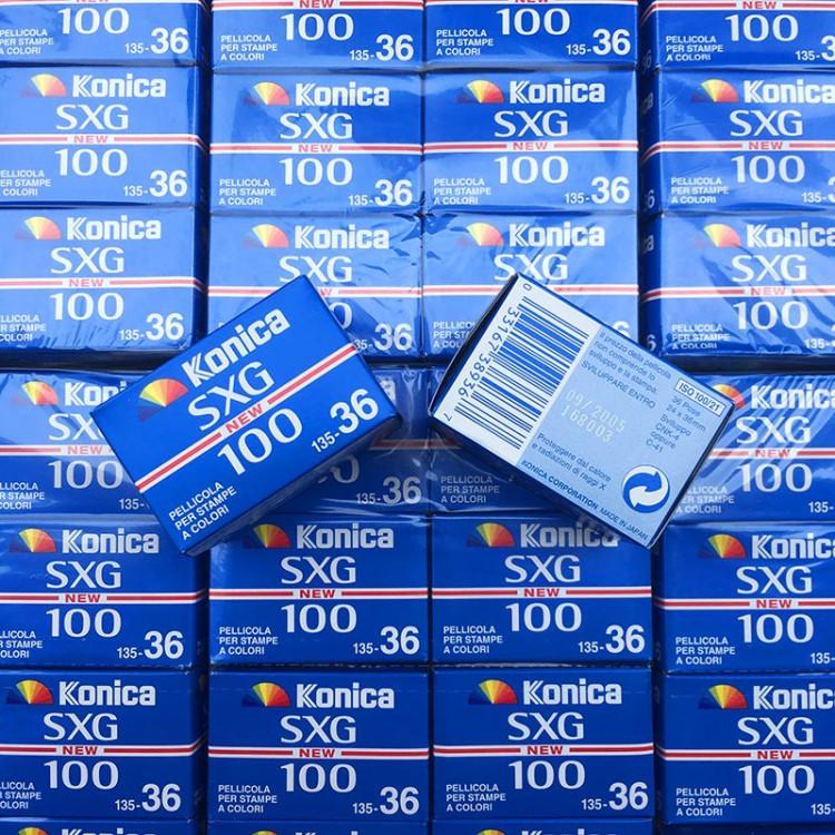 pellicule périmée argentique 35mm couleur konica SXG 100 2005