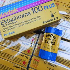 kodak ektachrome 120 100 plus EPP positive slide reversal film pack 5 analog camera photo 2004 expired