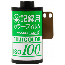 fuji fujifilm industrial GIO 100 35mm photo pellicule argentique couleur 135 japon exclusivité exclu 100iso
