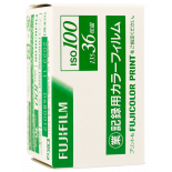 fuji fujifilm industrial GIO 100 35mm color 135 analog film photo photography japan exclusive rare colour