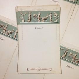 menu louis roederer champagne papier ancien vintage restaurant champagne 1950