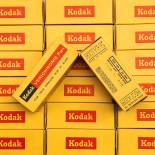 expired film 620 roll vintage print kodak verichrome pan 125 rare format black and white