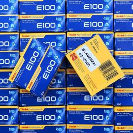 kodak ektachrome E100G 2005 analog film expired medium format 120 bipack double pack