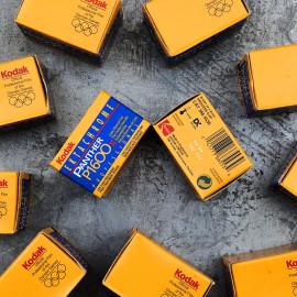 kodak ektachrome panther 1600 x 1995 diapo diapositive e6 35mm 36 poses argentique pellicule film périmé vintage