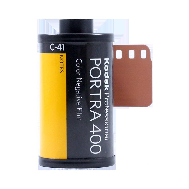 Kodak Portra 400 35mm films analog film