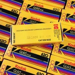 kodak gold 200 620 color negative film analog camera photography expired 1996