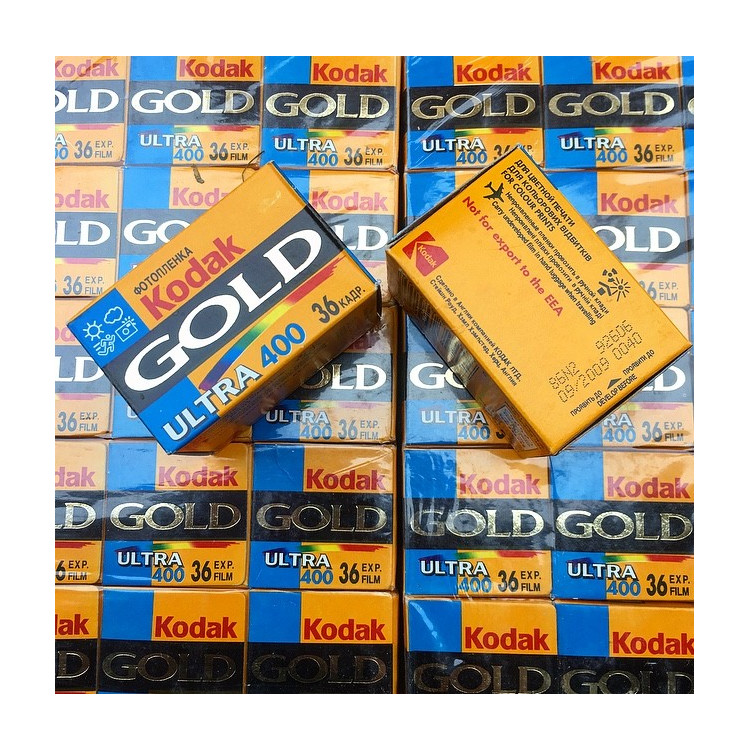 pellicule périmée film ancienne vintage date 1996 couleur négatif kodak gold ultra 400