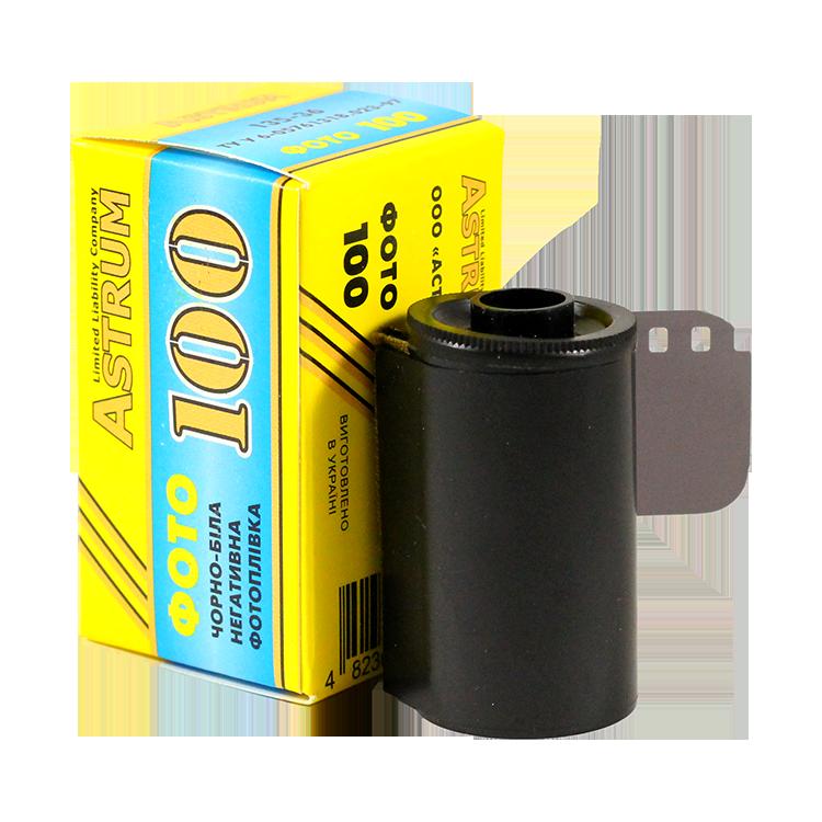 svema astrum ltd foto film photo bw 100 iso black and white analog